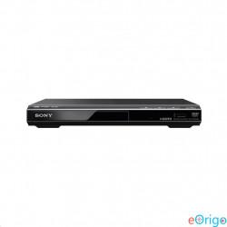 Sony DVP-SR760HB DVD lejátszó fekete (DVPSR760HB.EC1)
