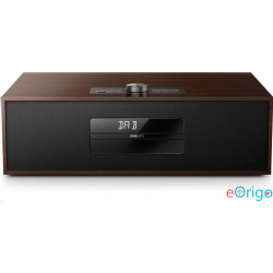 Philips BTB4800/12 mikro zenei rendszer fekete-barna
