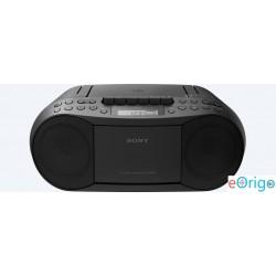 Sony CFD-S70 CD lejátszós rádiómagnó fekete