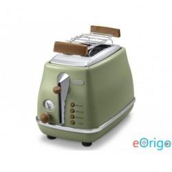 DeLonghi Icona Vintage CTOV2103.GR kenyérpirító zöld