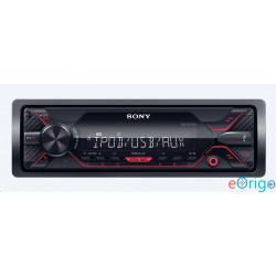 Sony DSX-A210UI autós médiavevő USB-csatlakozóval (DSXA210UI.EUR)